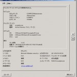 【TechNetライブラリより】Active Directory Recycle Bin利用の監査