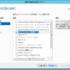 Windows Server 2012での証明書サービスの実装手順