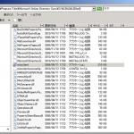BPOSで一部のユーザーだけディレクトリ同期する方法