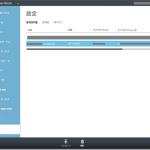 Windows AzureをSCCM2012の配布ポイントとして利用 Part2