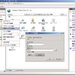 Windows Server 2008 R2でWebDAVを構成する