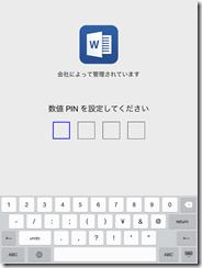 20150209_033223000_iOS