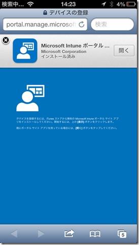 20150607_052309000_iOS
