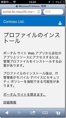 20150607_053422000_iOS
