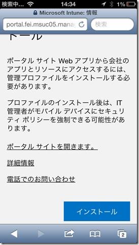 20150607_053433000_iOS