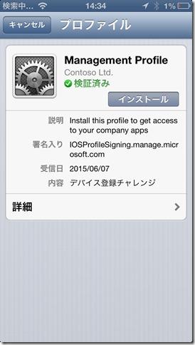 20150607_053444000_iOS