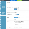 Azure ADのAzure新ポータル対応状況