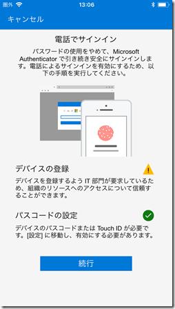 20181007_040607000_iOS