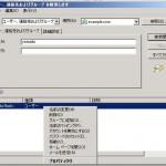 【Q&Aコーナー】Active Directoryユーザーを作成したOUを確認する方法