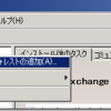 Exchange管理コンソールからExchange Onlineを管理