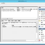 ディレクトリ同期を今すぐ実行する方法 – AADSync版