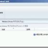 SCCM2012 SP1からWindows Intuneテナントの管理