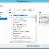 .NET Framework 3.5 Featuresの追加