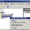ADFSサーバー間の連携設定(2)