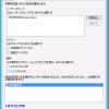 ADFS+Office365でブラウザーアクセスのみ多要素認証を設定
