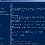 いまさらですが… Windows Server 2008 RTMでユーザーの属性を取得する方法