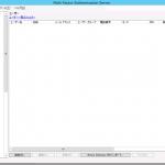 Azure 多要素認証プロバイダーへの電話番号登録