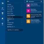 AAD Connect Healthを利用したADFSサーバーの監視
