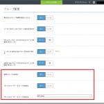 Azure ADですべてのユーザーを含むグループを作成する