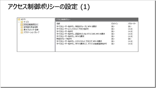 スライド109
